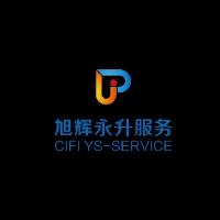 上海永升物业管理有限公司宿迁分公司