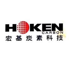 江苏宏基炭素科技有限公司