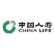 中国人寿泗阳分公司