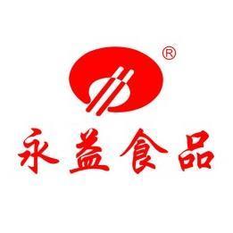 江苏泗阳永益食品有限公司