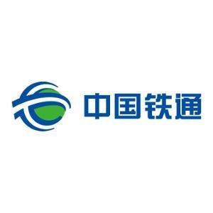 泗阳铁通信息化项目支撑人员的招聘公告
