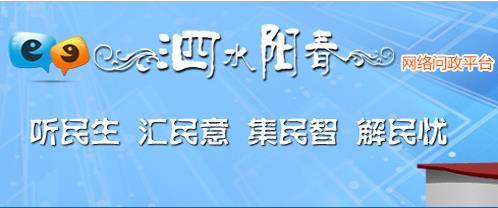 泗阳现在还有返乡就业补贴的政策吗?