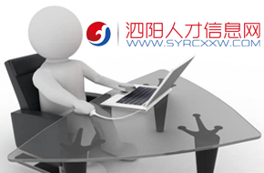 泗阳企业人才网